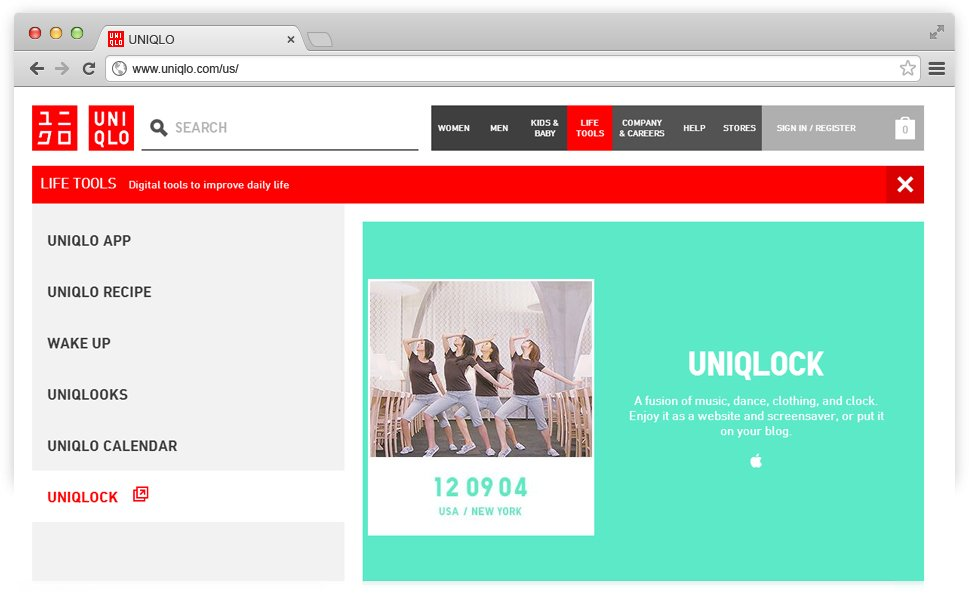 uniqlock-user-experience-best-2015